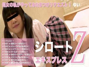 Tokyo Hot SE011 処女の私がやってみた8つのリクエスト! ゆいSE011-fhd1
