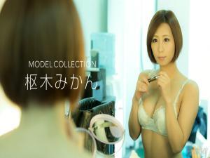 112217_608 一本道 -模型收藏