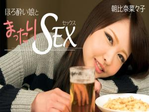 HEYZO 1558 ほろ酔い娘とまったりセックス – 朝比奈菜々子-01