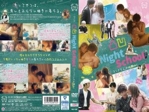 SILK-106 AIKA -凸凹Night School