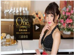 051117_526 CLUB ONE 三浦春佳