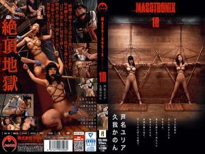 TKI-045 MASOTRONIX 10